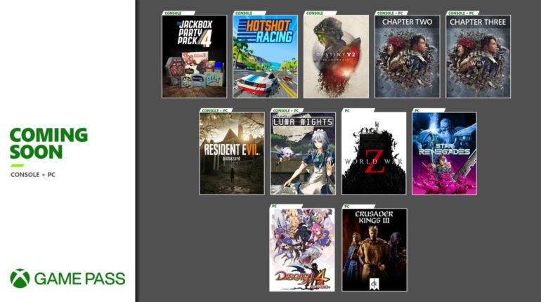 Xbox Game Pass сентябрь 2020