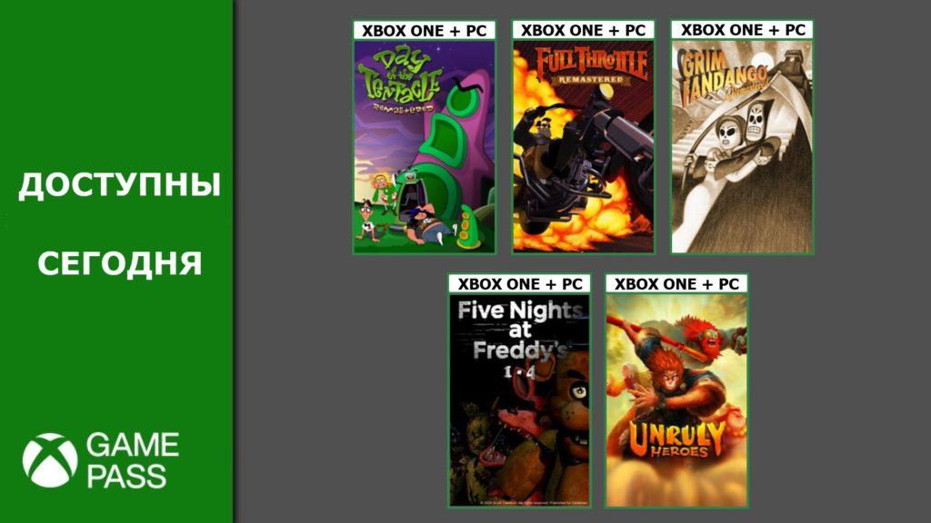 Восемь новых игр в Xbox Game Pass [Октябрь 2020/2]