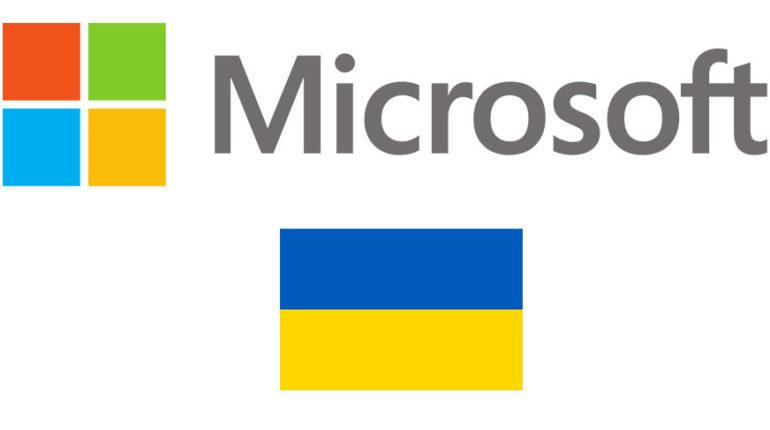 Microsoft думает об инвестициях в Украину