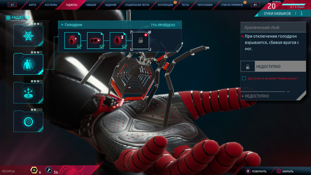 Обзор Marvel's Spider-Man: Miles Morales