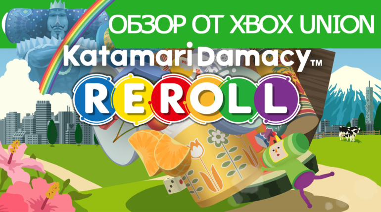 Обзор Katamari Damacy REROLL