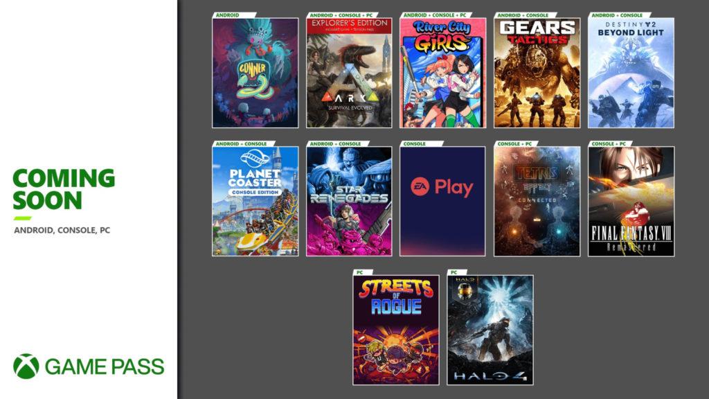 Анонсирована подборка игр Xbox Game Pass [Ноябрь 2020/2]