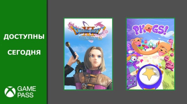 Xbox game Pass декабрь 2020