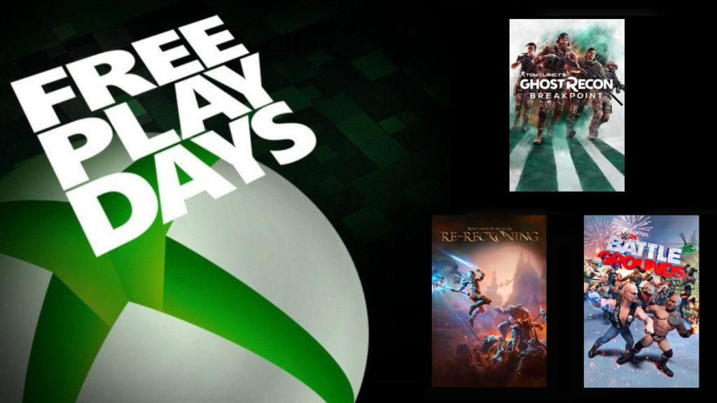 free play days январь 2021