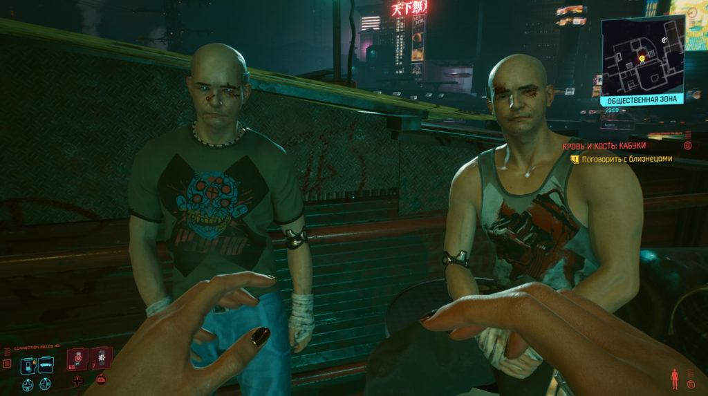 Cyberpunk 2077 бойцовский клуб