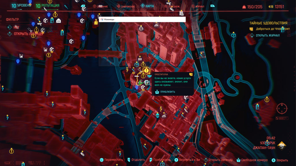 Cyberpunk 2077 карта мира с маркерами заданий