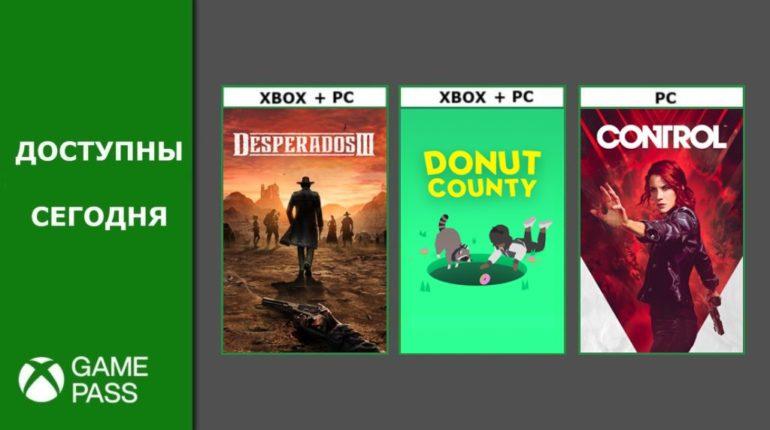 Xbox Game Pass январь 2021 - 2