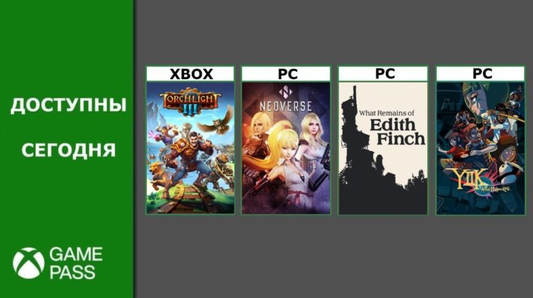 Xbox Game Pass Январь 2021 -1