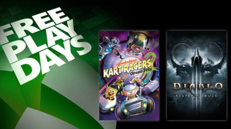 Free Play Days Февраль - март 2021