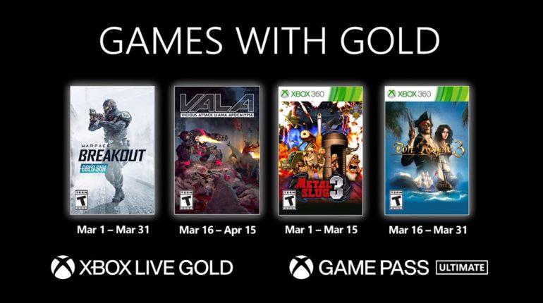 Xbox Live Gold Март 2021
