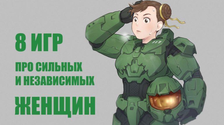 8 марта Xbox