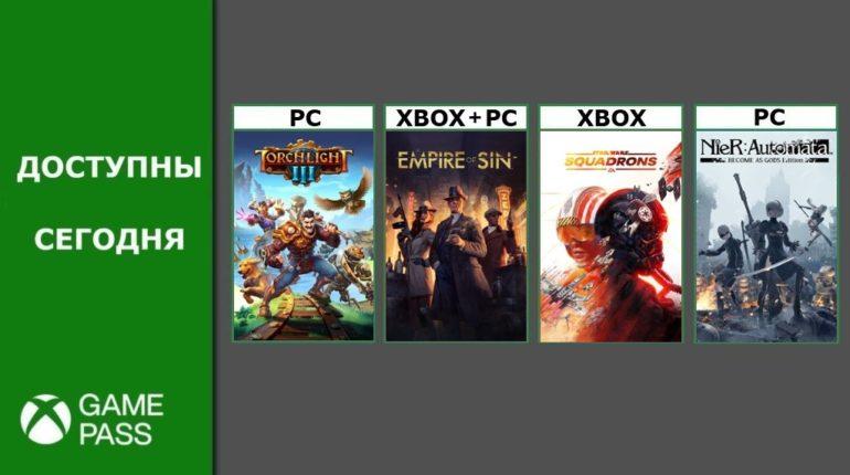 Xbox Game Pass март 2021 -2