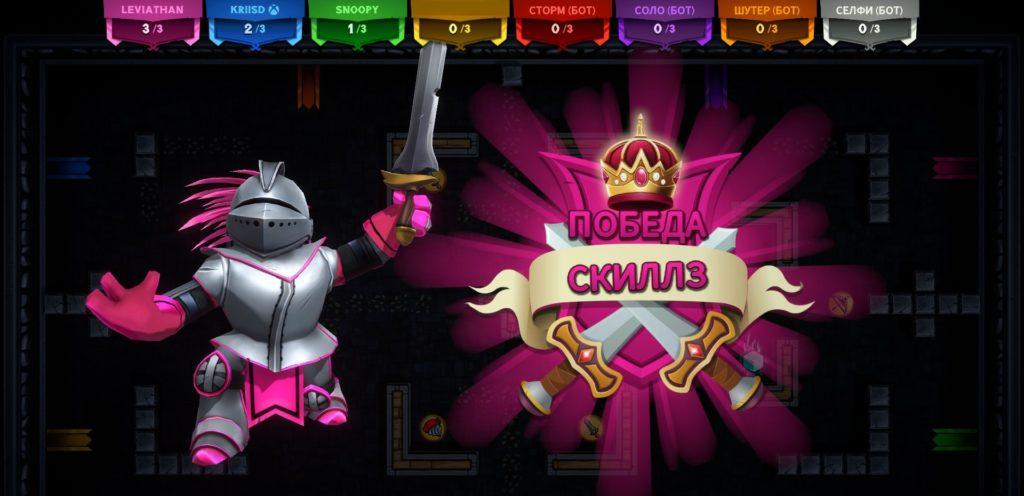 Обзор Knight Squad 2