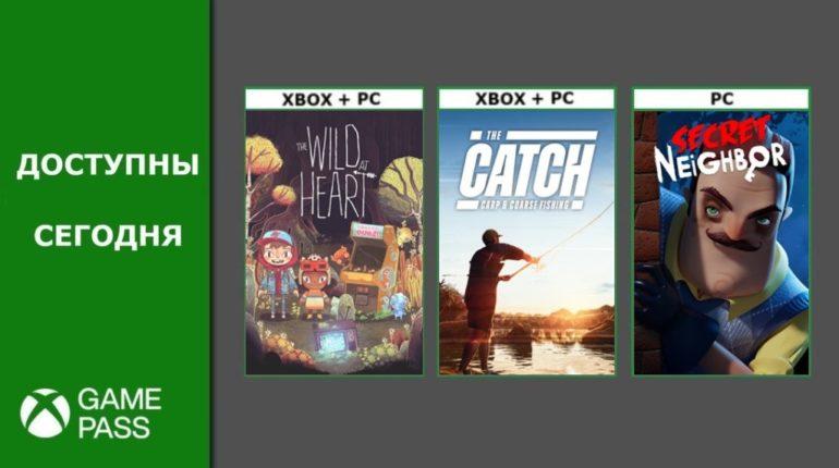 Xbox Game Pass май 2021 -2
