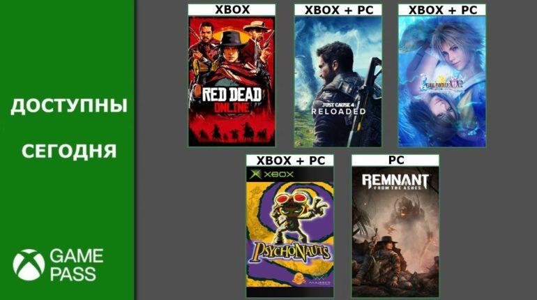 Xbox Game Pass май 2021
