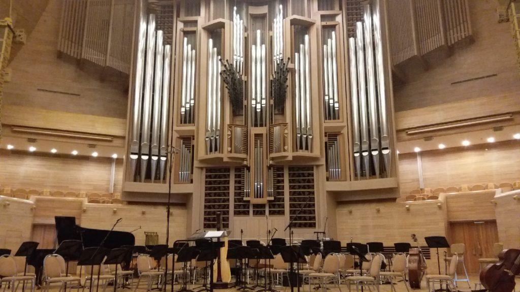 Сцена в Светлановском зале Московского международного Дома музыки