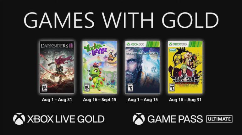 Xbox Live Gold Август 2021