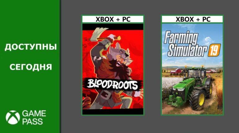 Xbox Game Pass Июль 2021 - 2