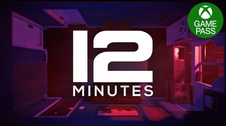 12 Минут