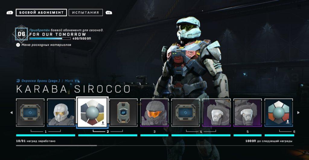 Halo Infinite Test 17