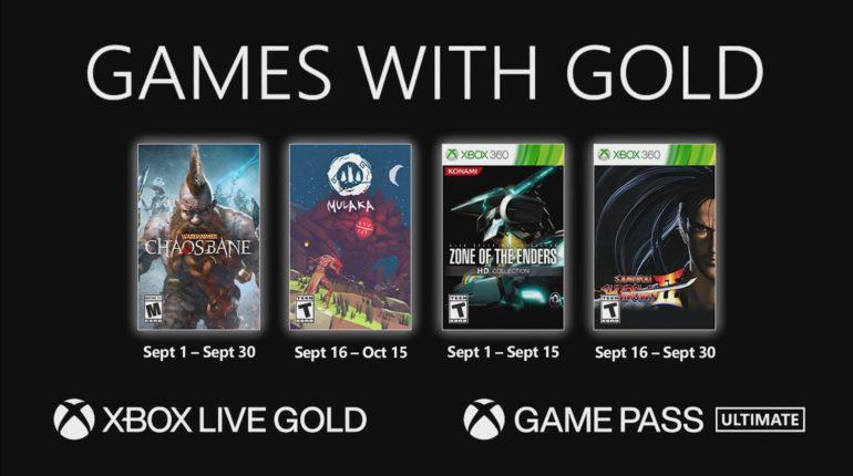 Xbox Live Gold сентябрь 2021
