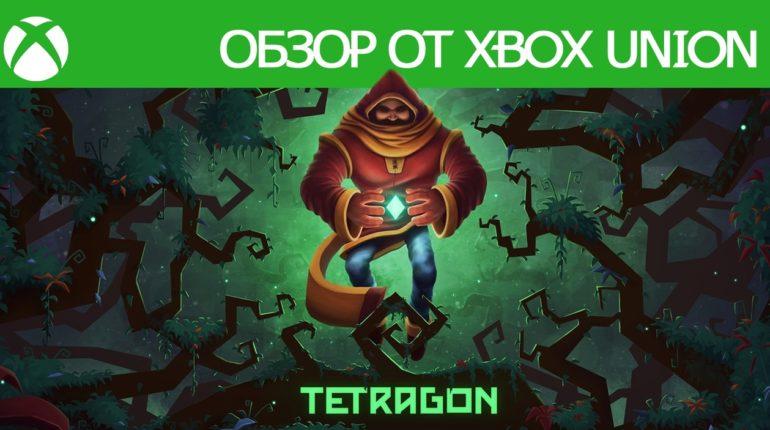 Обзор Tetragon
