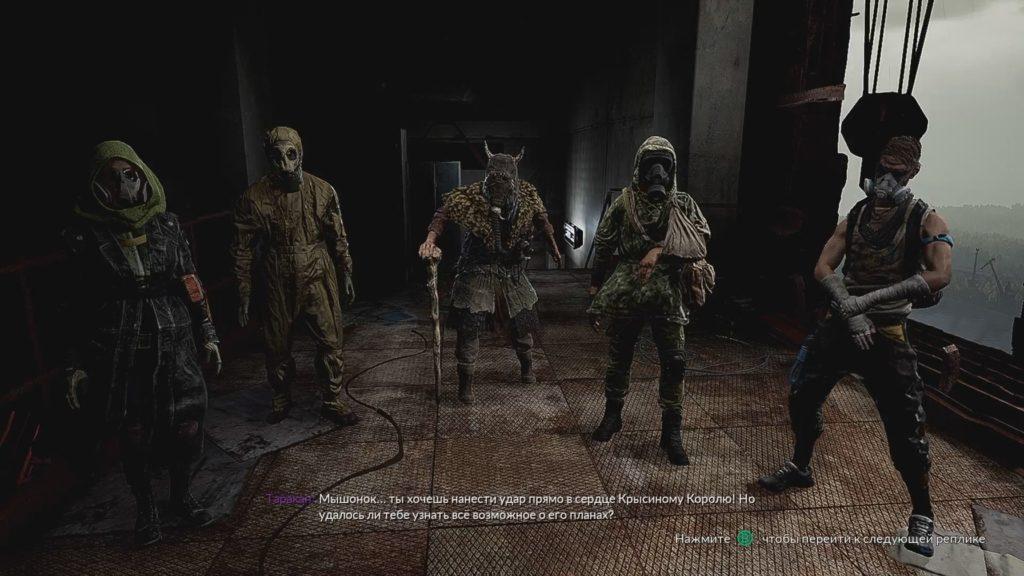 Chernobylite 16