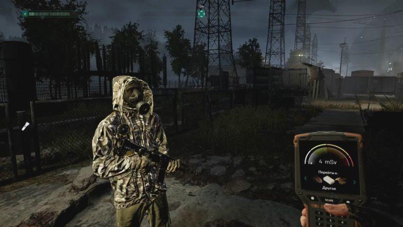 Chernobylite 7