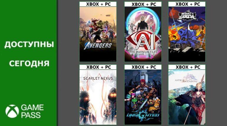 Xbox Game Pass 2021 сентябрь 2