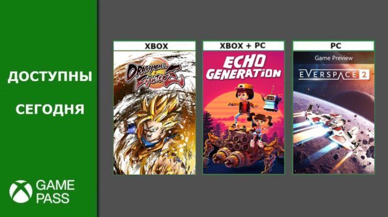 Xbox Game Pass 2021 октябрь 2021 - 2