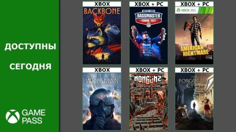 Xbox Game Pass Октябрь 2021 - 2